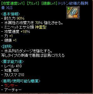 RedStone 11.05.11[09].jpg