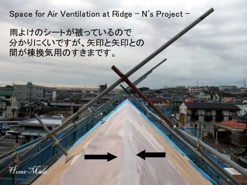 Ridge_N