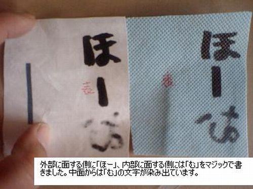 防水紙比較2