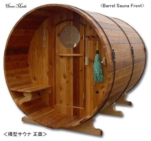 Barrel Sauna Front