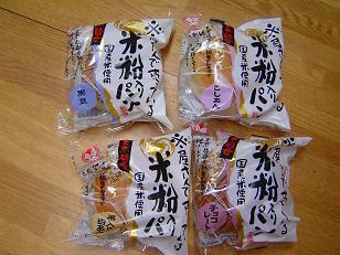 米粉パン1.JPG
