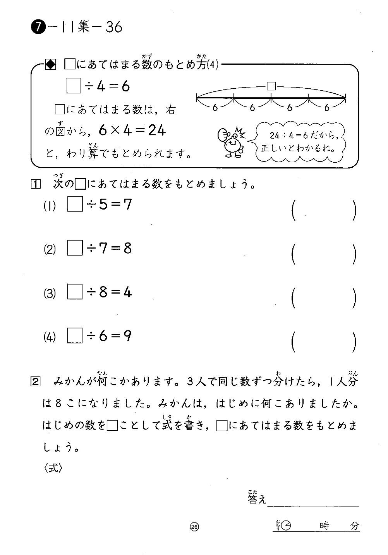 すべての講義 文字式の計算 問題 : ☆ピカピカの新・移行教材☆む ...
