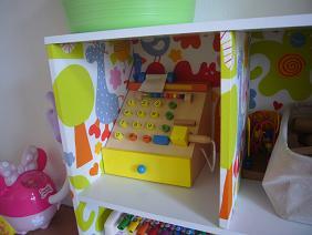 おもちゃボックス 拡大