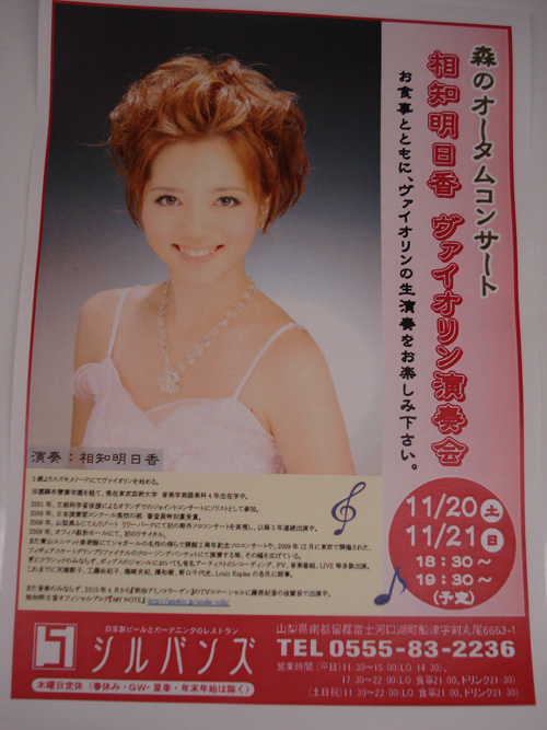 20101108 (14).JPG