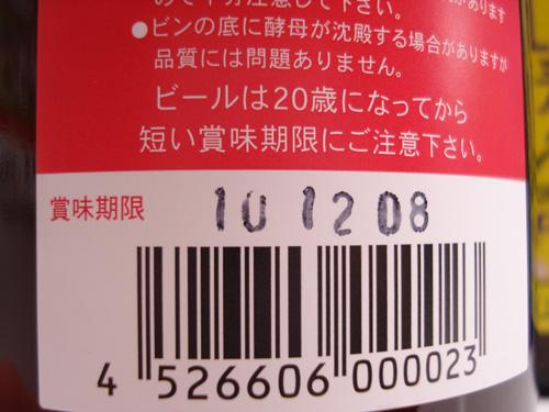 20101108 (28).JPG