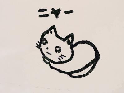 コピー ~ 20101125-2 (9).JPG