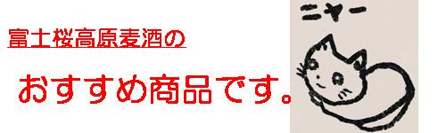 にゃーこバナー.jpg