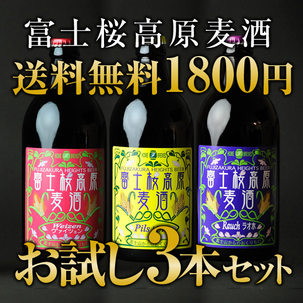110922otameshi.jpg