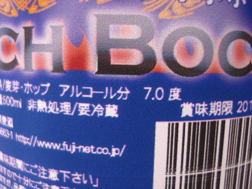 20101108 (25).JPG