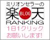 rbloglogo_c.jpg
