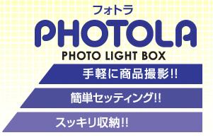 photola5.jpg