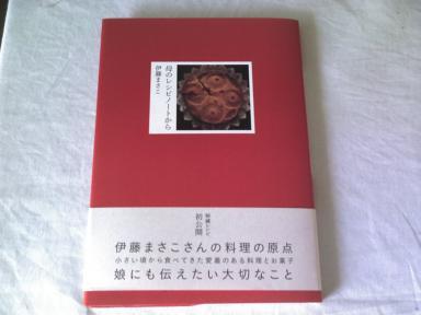 Kc330063.jpg
