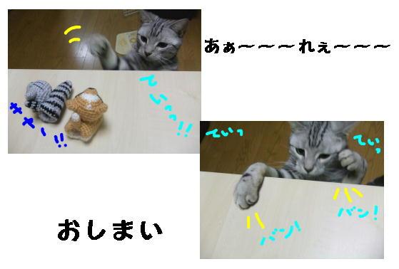 妄想劇場5.jpg