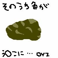 0013.jpg