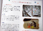 プレイシートの掲載「オカメインコ」誠文堂新光社.jpg