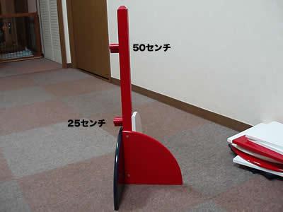 20070820_4.jpg