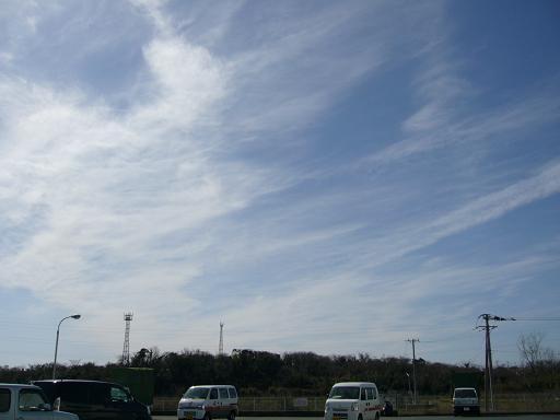 空は広いな大きいな。