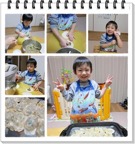 餃子作り。.jpg