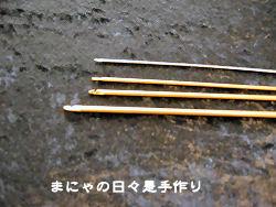 高島タティング.JPG