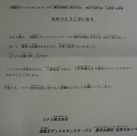 CIMG3954.JPG