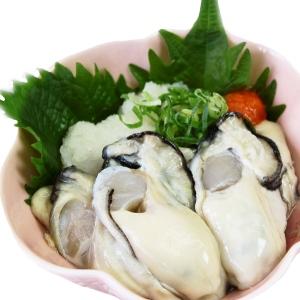 Oysisの牡蠣