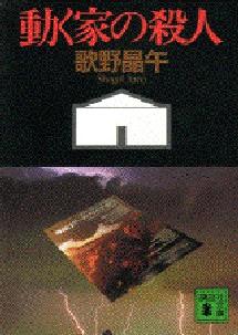 家3.jpg
