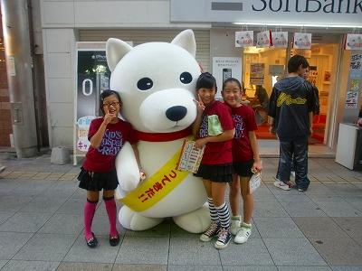 softbank おとうさん発見!!
