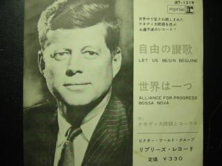ケネディ 暗殺 映像