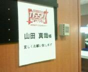 NEC_1760.JPG