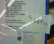 NEC_1564.JPG
