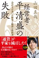 kiyomori_obi_s.jpg