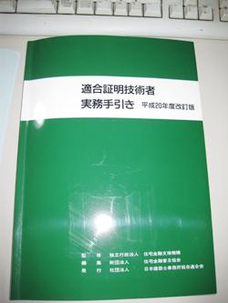 kousyuu-1.jpg