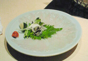 fugu-2.jpg