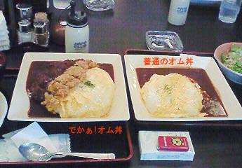 tokyochubou-2.jpg
