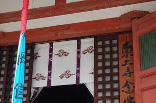 念仏堂カフェカーテン