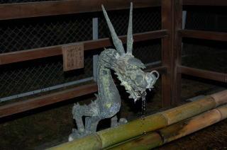 興福寺 手水