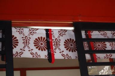 二荒山神社のカフェカーテン