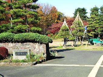 2007_1205野川公園入り口.JPG