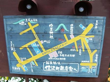 2007_0601シネマチィックロード1.JPG