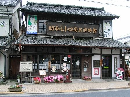 2007_0601シネマチィックロード2.JPG