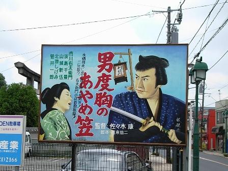 2007_0601シネマチィックロード3.JPG