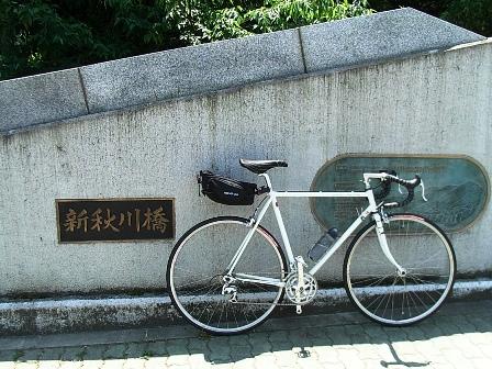 2007_0521新秋川橋1.JPG