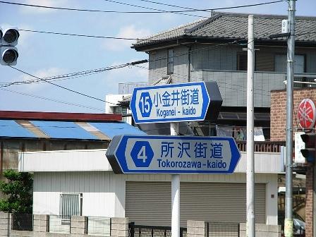 2007_0528標識9.JPG