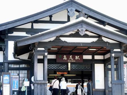 2007_0521高尾駅8.JPG
