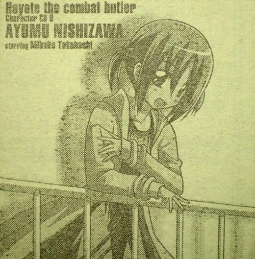 nishizawa 107'
