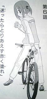 『西沢歩』と書いて『神』と読む