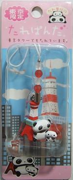 ご当地たれぱんだ 東京限定東京タワーでもたれています。