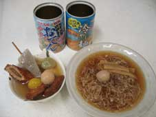 冷おでん・冷麺柚味.jpg