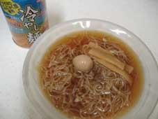 冷麺柚味.jpg