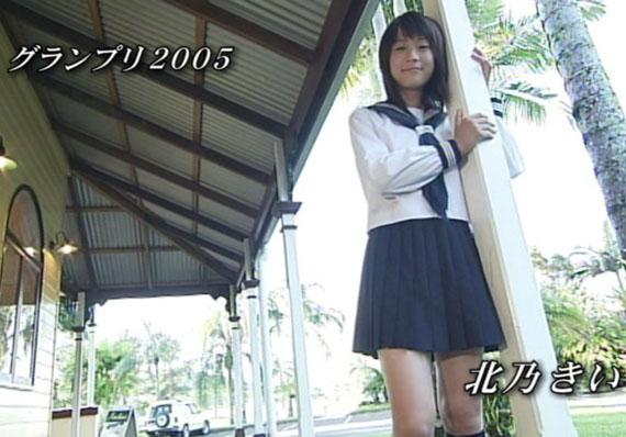 ミスマガジン2005 北乃きい セーラー服